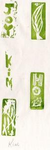 Kim_Stamps