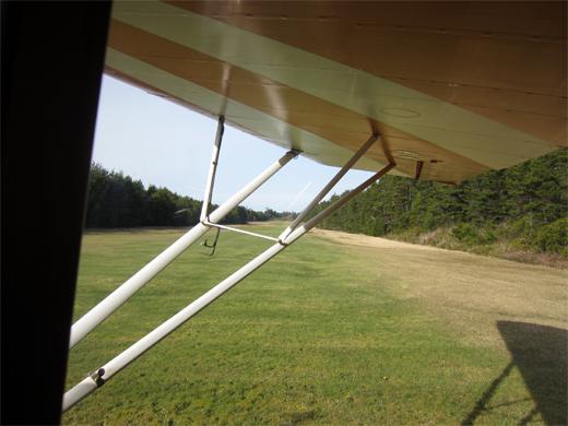 flight1g-airstrip